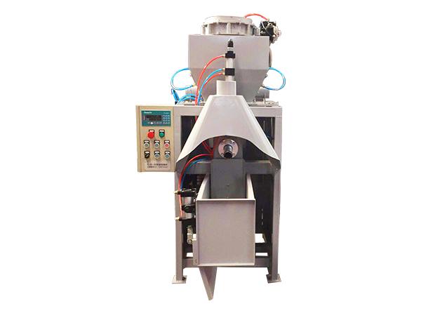 粉体定量包装机